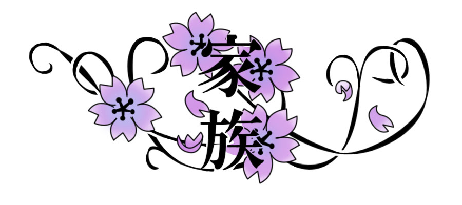 Purple Sakura Tattoo Request by SarahMame