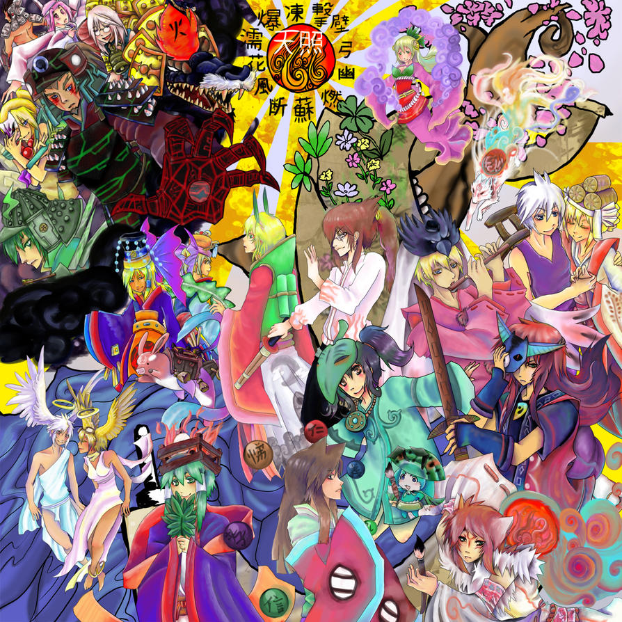 Tales Of Okami By Sora Na On DeviantArt