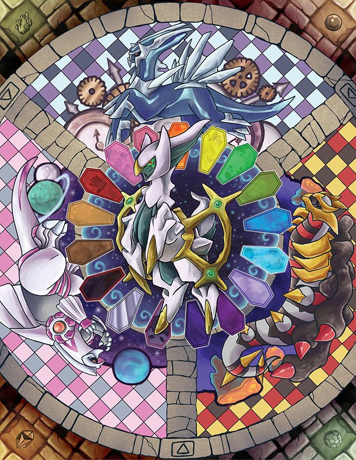 Creation Circle by Sora-na