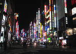busy Japan
