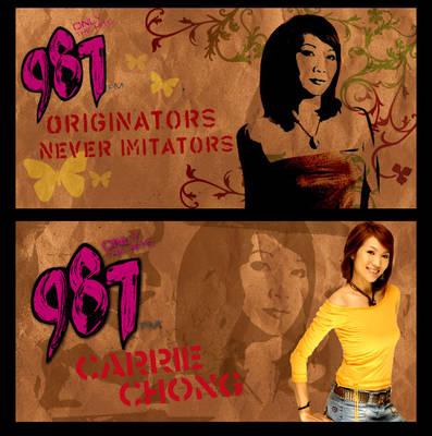 987 Mobile Wallpaper - Carrie