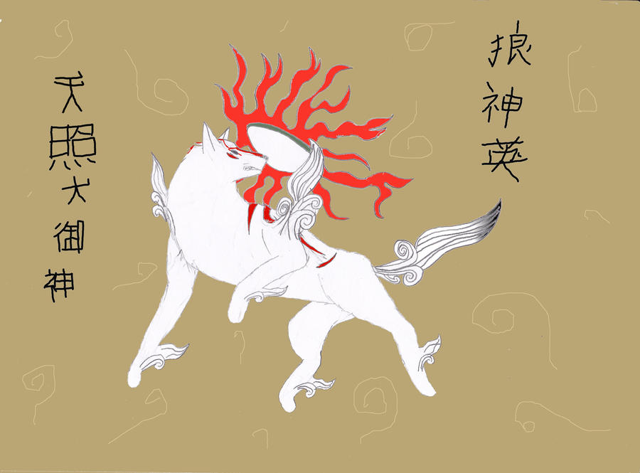 the merciful mother amaterasu by k-9girl
