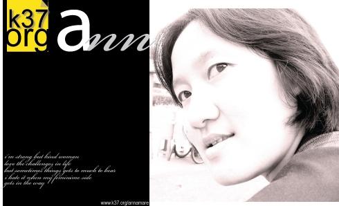 my dear ann by mareanna