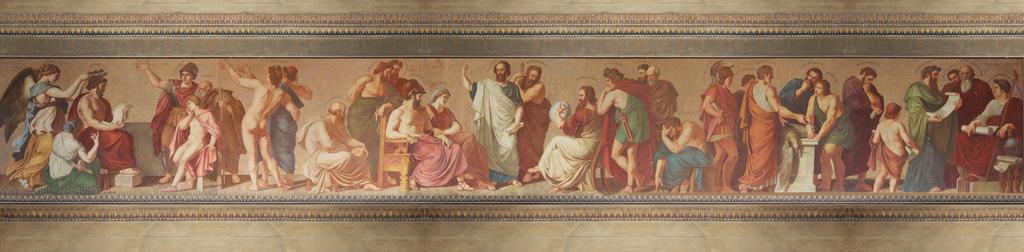 Fris de la Universitat d'Atenes I (fotomuntatge panoràmic)