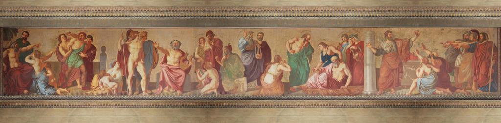 Fris de la Universitat d'Atenes II (Fotomuntatge panoràmic)