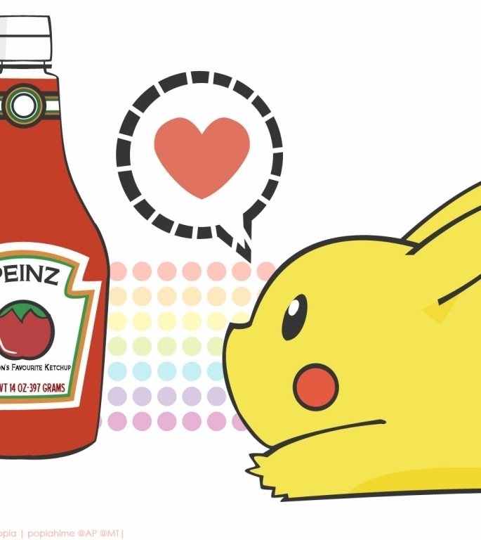 Pokemon Pikachu And Ketchup Images | Pokemon Images