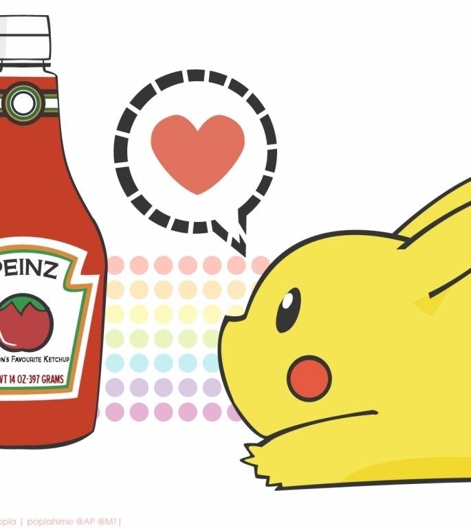 Pokemon episode 768 online dating 9