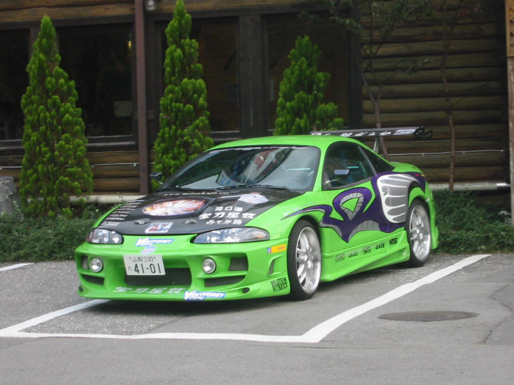 toyota supra fast and furious green. Black Bedroom Furniture Sets. Home Design Ideas