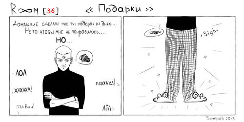 +++ by Sempah