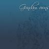 Gundam Owns by alvito