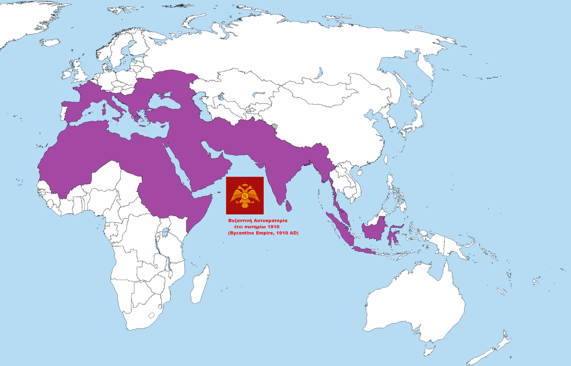 a history of the byzantine empires glory days The glory days of timbuktu were far in the past echoes of another lost empire obscure settlement, to glorious center of learning under great empire, back into a provincial backwater—such was the arc of timbuktu's history.