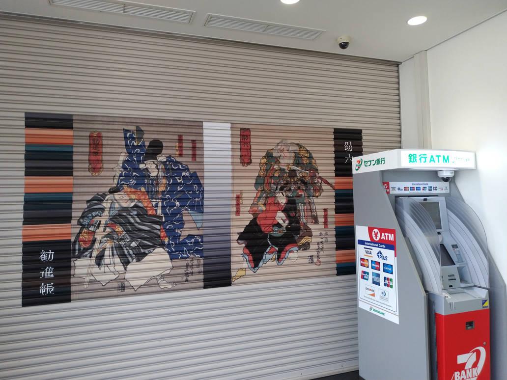 Chiba Kogyo Bank Narita Branch by agekei
