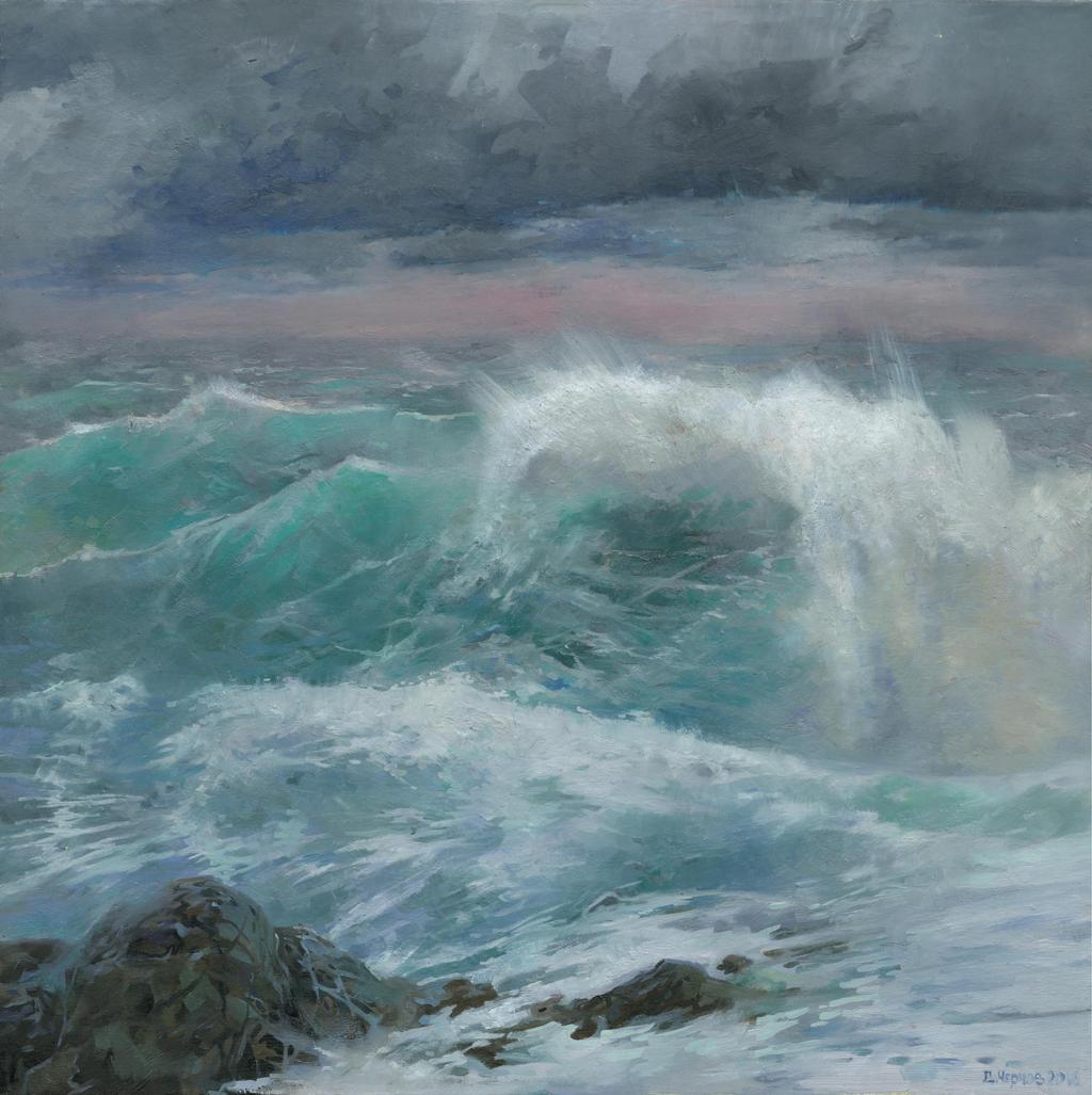 High Wave by DChernov