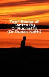 University Science By Professor Dr.Rupnathji by nraju