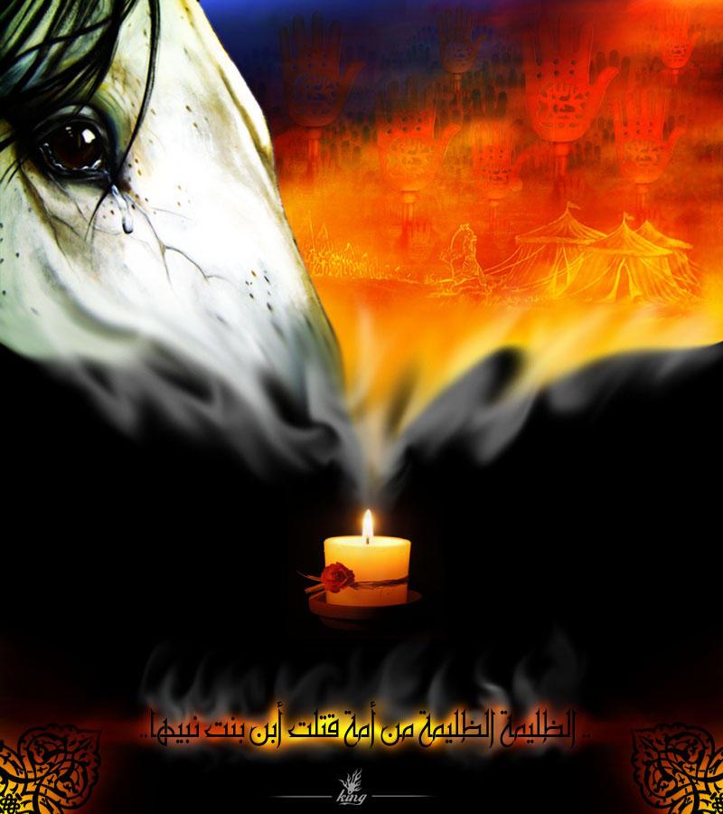 Non Muslim Perspective On The Revolution Of Imam Hussain: Imam Al Hussain A1 By Hussainking On DeviantArt