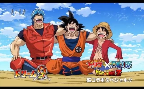 Toriko x Dragon Ball x One Piece by CondorianoAno