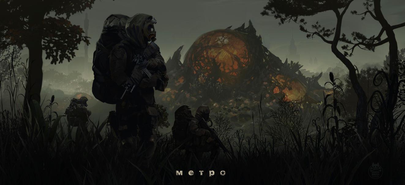 Metro: Hive by yakonusuke