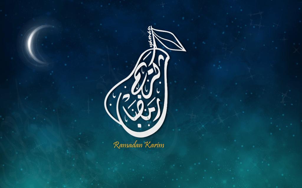 yaman10 0 0 Ramadan-karim-Diwani by yaman10