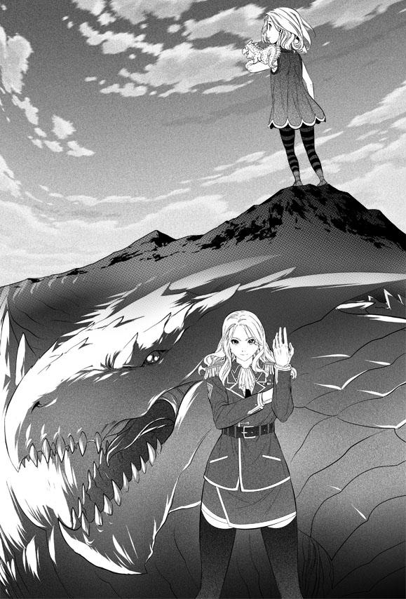 Girl and Dragon by Tyo-Kuuma