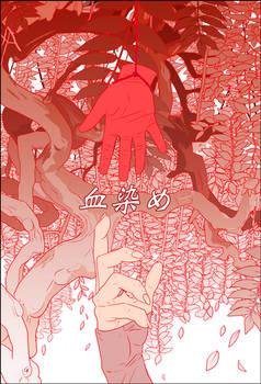 Chizome Cover