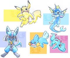 Random Pokemon FanArt... by RenoVash