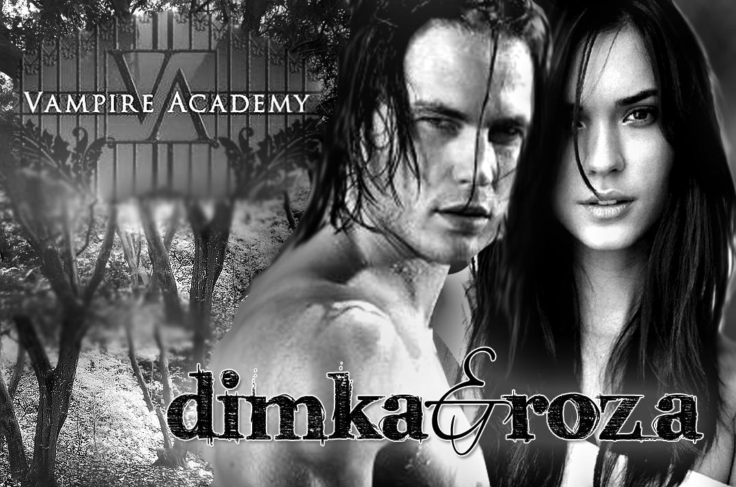 Vampire Academy - Dimk...