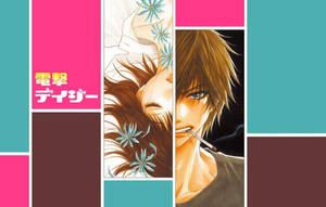 Dengeki Daisy Wallpaper by Cajincatcher