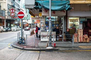 Street shop by kmetjurec
