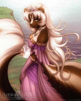 Princess Katherine