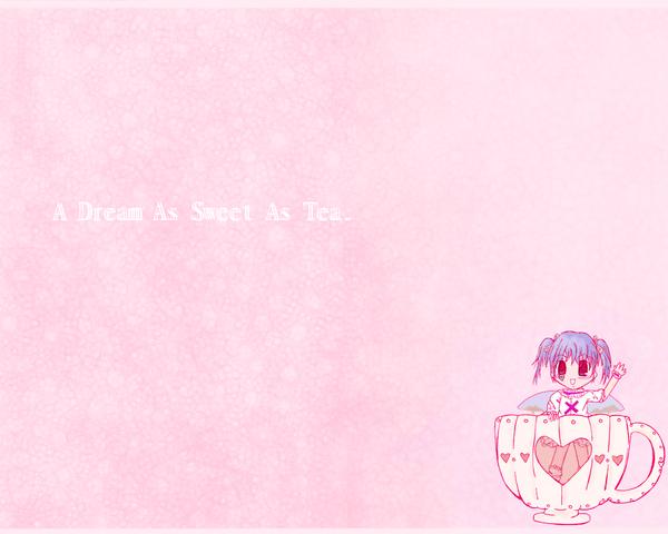 .::A Dream As Sweet As Tea::. by Masume