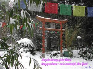 Tori Gate to Peace