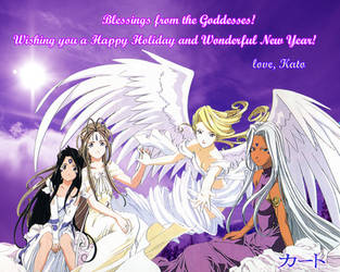 Goddess Holiday Wish by Kato-Shiroi