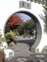 Archway Portal by Kato-Shiroi