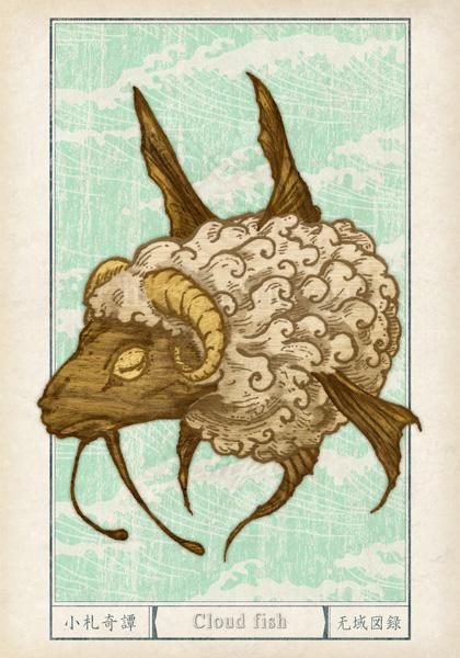 Cloud fish -04,28,14