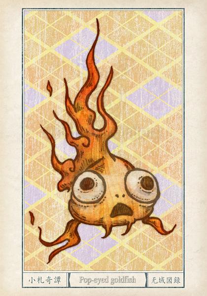 Pop-eyed goldfish -05,03,14