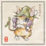 [Kitten] Eggplant
