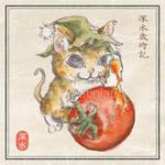 [Kitten] Tomato