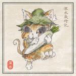 [Kitten] Radish