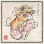 [Kitten] Tonkatsu