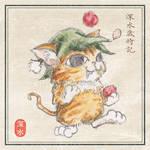 [Kitten] Dried plum