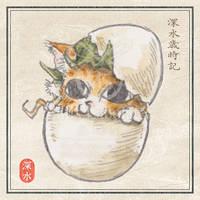 [Kitten] Egg by chills-lab