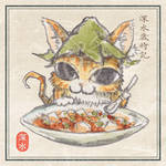 [Kitten] Hot and sour soup