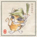 [Kitten] Green onion