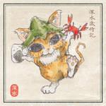 [Kitten] Rice ball