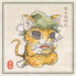[Kitten] Miso soup