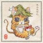 [Kitten] Coffee