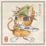 [Kitten] Pike