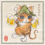 [Kitten] Beer