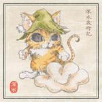 [Kitten] Milt