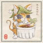 [Kitten] Cream brulee